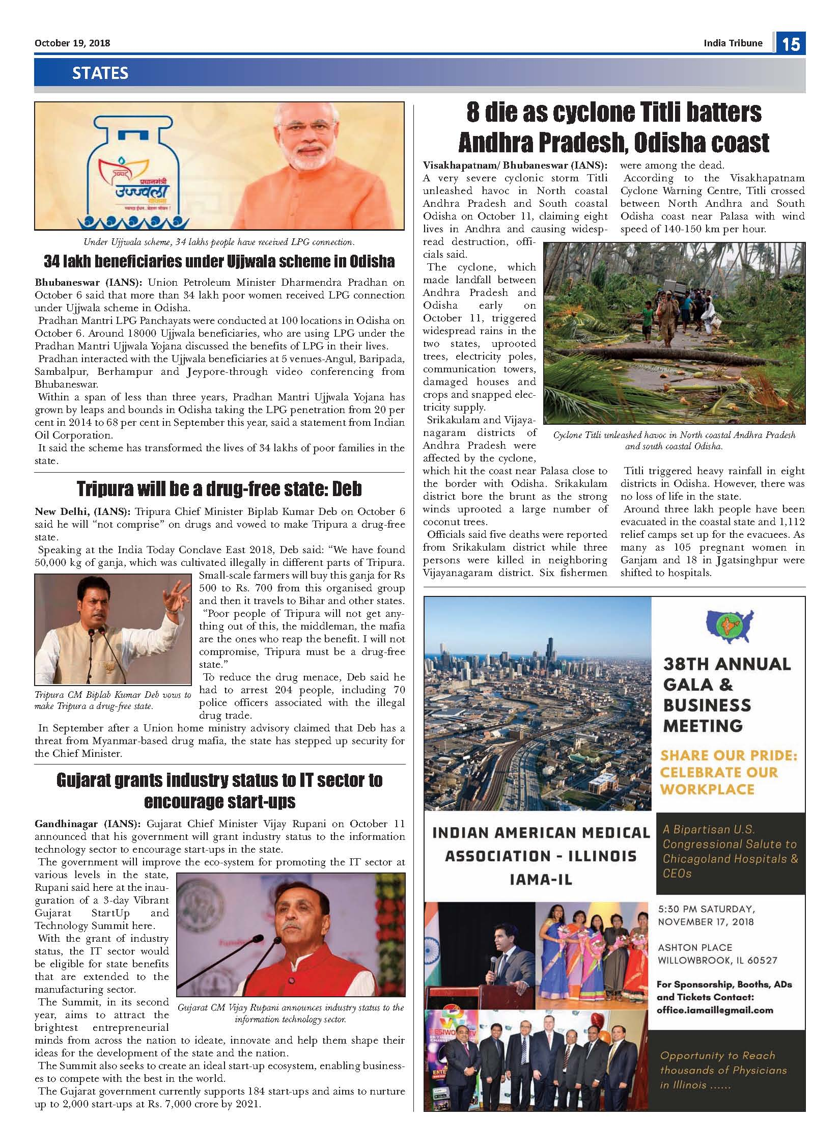 India Tribune Four