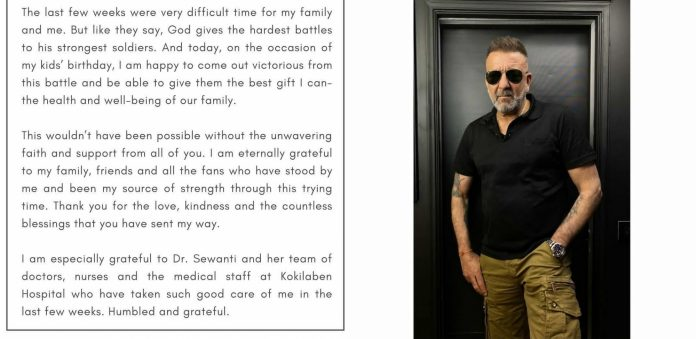 Sanjay Dutt defeats cancer, issues statement with health ...